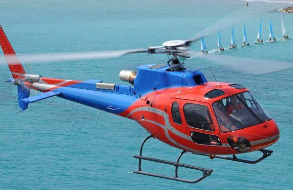 Купить Airbus Helicopters H125. Продажа Airbus Helicopters H125 по доступной цене