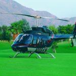 Купить Bell 206B3 JetRanger. Продажа Bell 206B3 JetRanger по доступной цене
