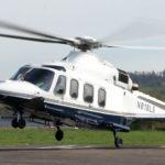 Купить Leonardo Helicopters AW139. Продажа Leonardo Helicopters AW139 по доступной цене