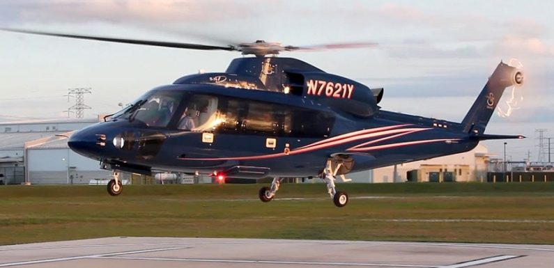 Купить Sikorsky S-76D. Продажа Sikorsky S-76D по доступной цене