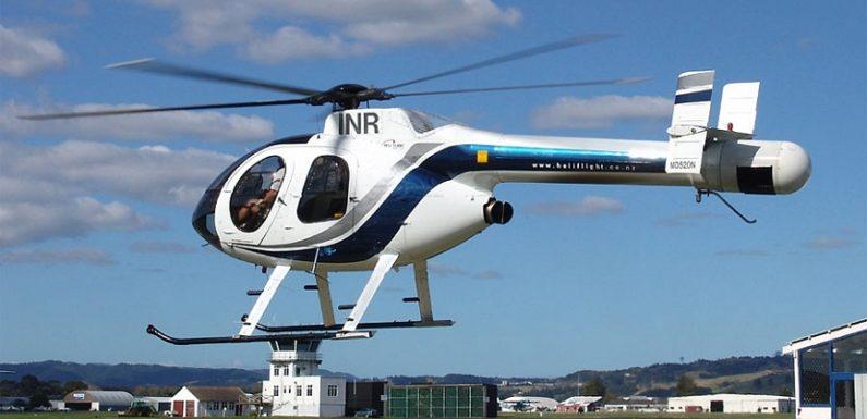 Купить MD Helicopters MD 530F. Продажа MD Helicopters MD 530F по доступной цене