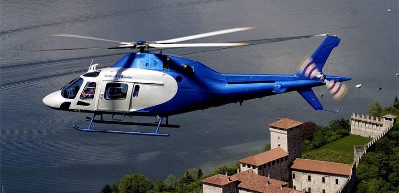 Купить Leonardo Helicopters AW119 Kx. Продажа Leonardo Helicopters AW119 Kx по доступной цене