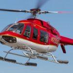 Купить Bell 407GX. Продажа Bell 407GX по доступной цене